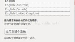 Ubuntu 16.04安装sogou 拼音输入法