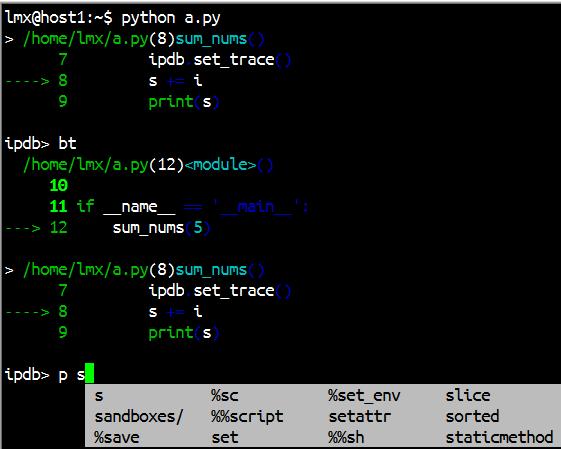 Python: Python调试器, Python代码调试, pdb使用手册, 10分钟教程掌握Python调试器pdb, 零基础学习PDB