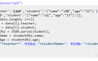 jQuery: 遍历json字符串, 遍历object数组,报错:Uncaught TypeError: Cannot use 'in' operator to search for '156', Uncaught SyntaxError: Unexpected token k in JSON at position 2, loop over JSON string – $.each example