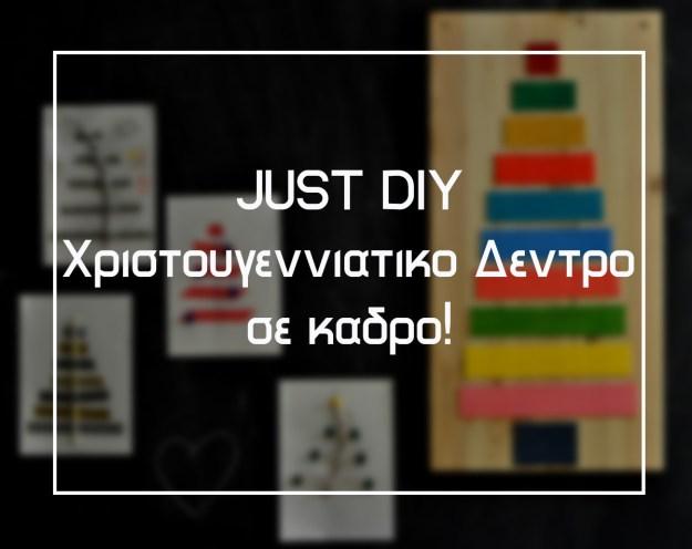 xmasdentro_kadro_cover
