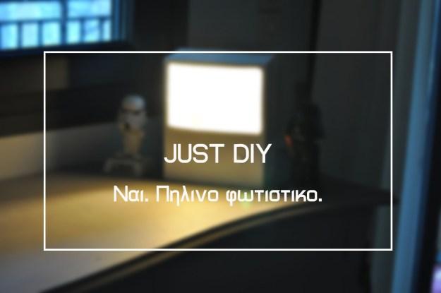 fotistiko-introgr