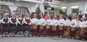 Dancers on Patmos