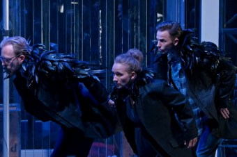 Audition Notice – Contained