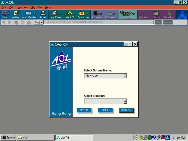 America Online v4.0 Hong Kong
