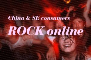 China crowd rock