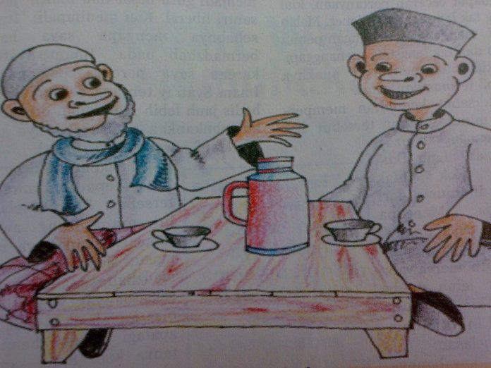 sumber ilustrasi : ngautad.blogspot.co.id