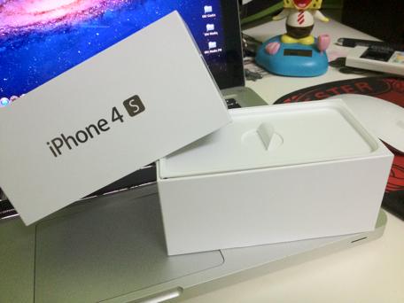 justkhai-iphone4s