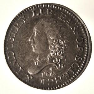 United States Silver Half Dime. 1792.