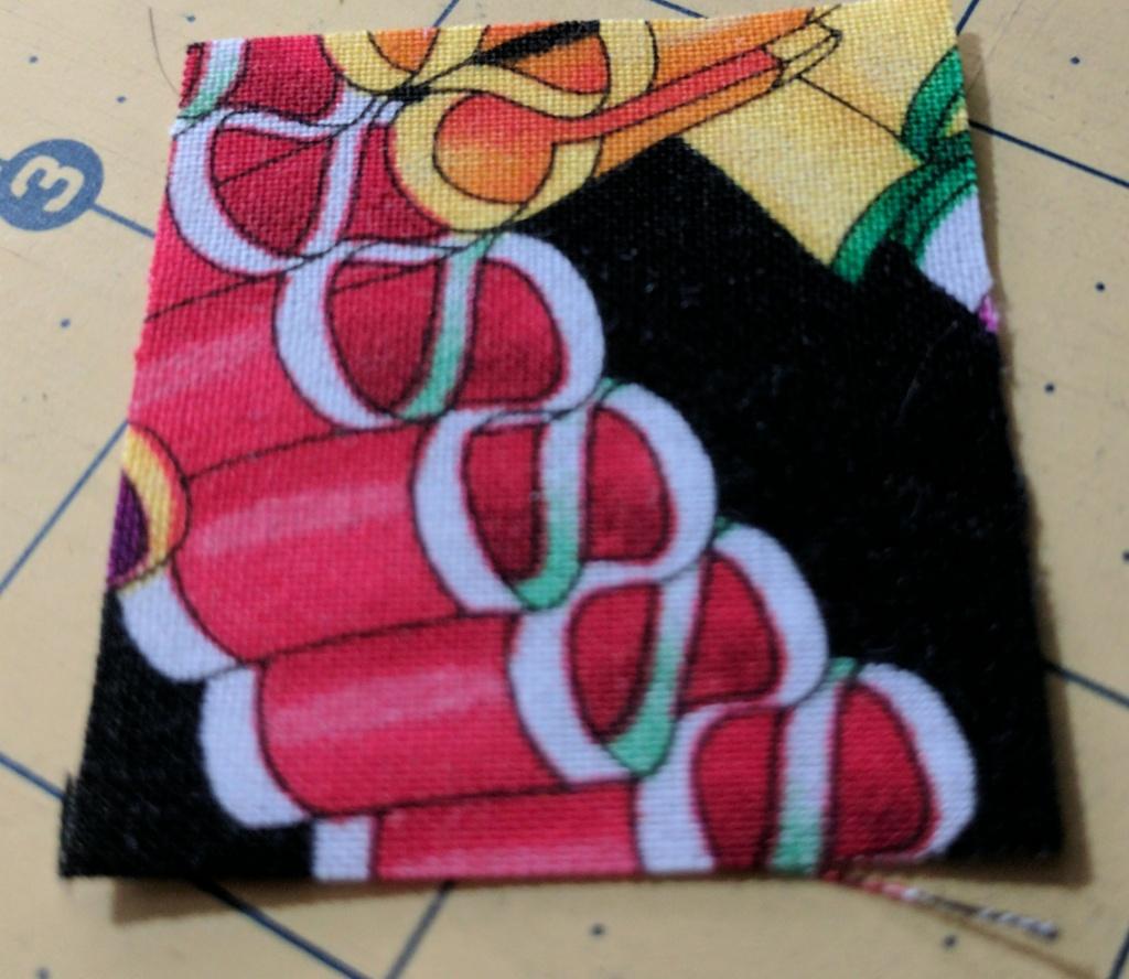 Ugly Fabric Challenge 2017