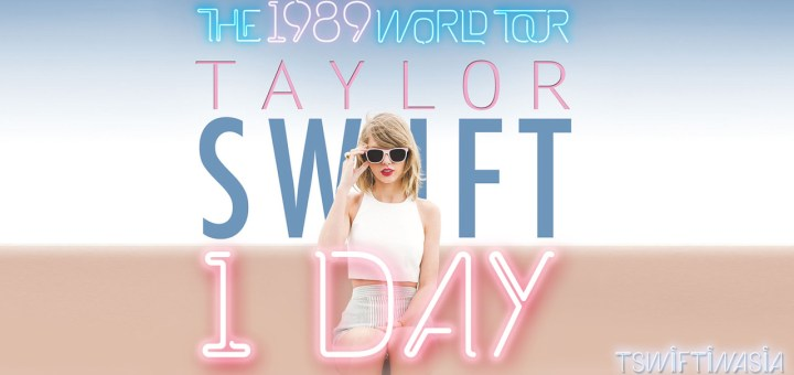 taylor swift to start the 1989 world tour in tokyo dome japan 110,000 capacity