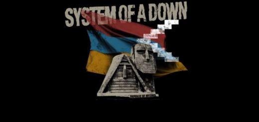 system of a down genocidal humanoidz