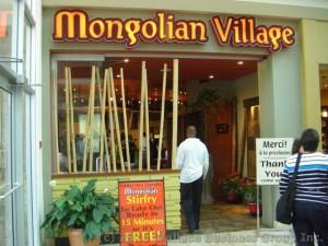 Mongolian Village - Gloucester Centre