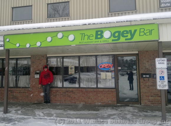 The Bogey Bar Ottawa Orleans