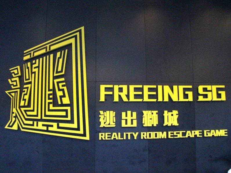 Freeing SG