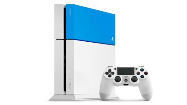 Aqua Blue PlayStation 4