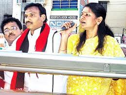 kanimozhi raja and DMK TV Cheif Bribe scandal