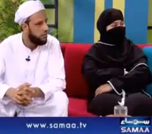 Fake Peer at Samaa TV Exposed by Police