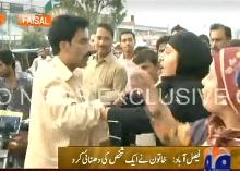 pakistani woman beating a man