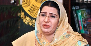 firdous ashiq awan nore more holidays it will increase population in Pakistan