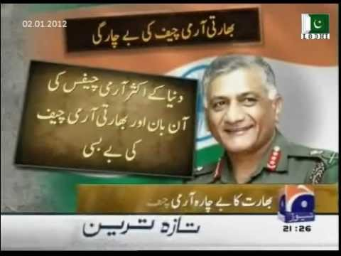 Weakest Army Chief