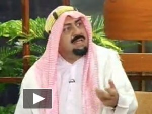 Azizi as Arab sheikh