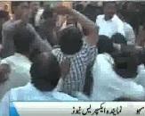 PTI imran khan member fighting