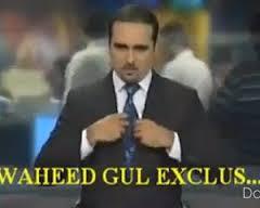 amir liaquat exposed