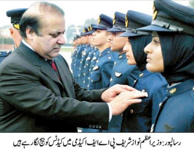 nawaz-sharif-