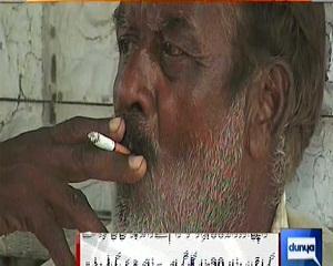 drug business in karachi