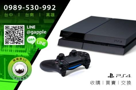 買賣PS4遊戲主機領導品牌|青蘋果