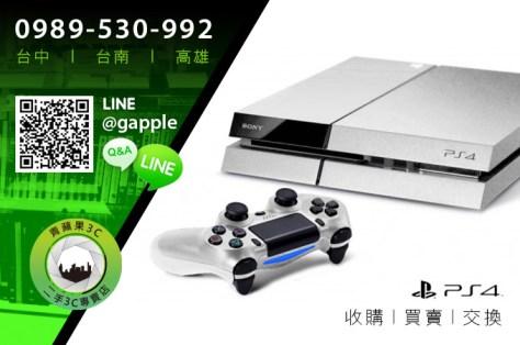 收購PS4領導品牌|青蘋果