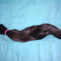 """42 cm/ 17"""" virgin hair. Read the details, please."""