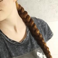 Auburn Virgin Hair. Straight 22/23 inches