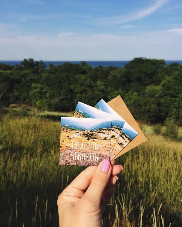 Міні-листівка «Пригоди чекають»
