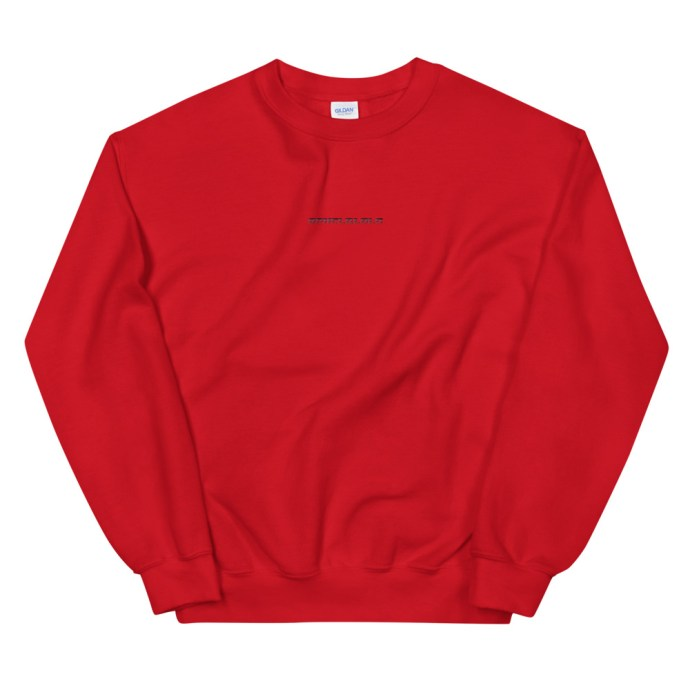bphclqldlg-bad-bunny-red-sweatshirt-colorful.jpg