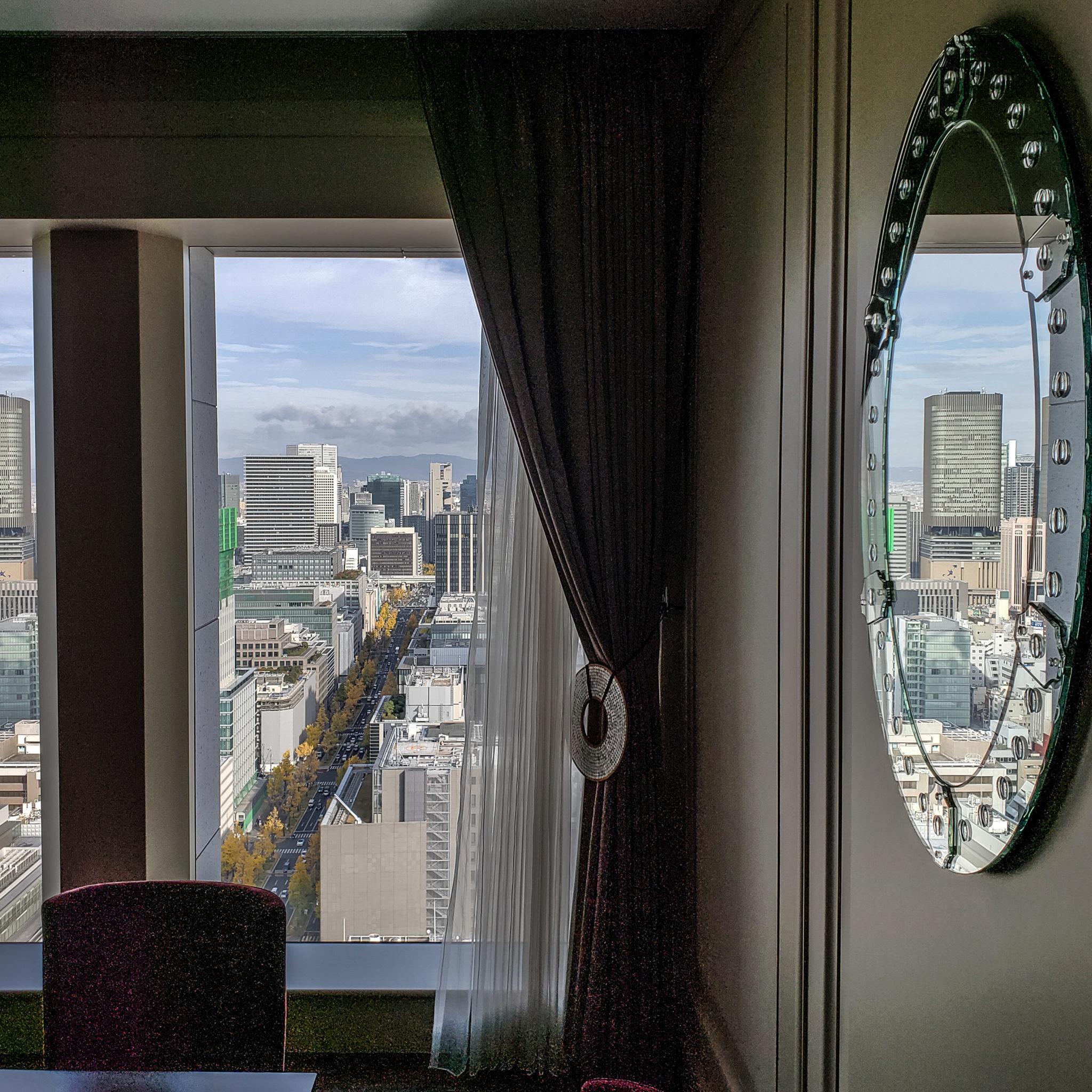 St. Regis Osaka - Butler Service - Suite