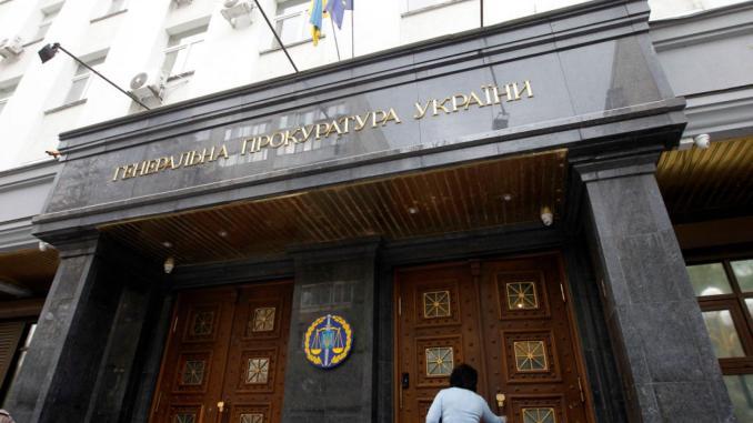 The General Prosecutor's Office in Kyiv, Ukraine.