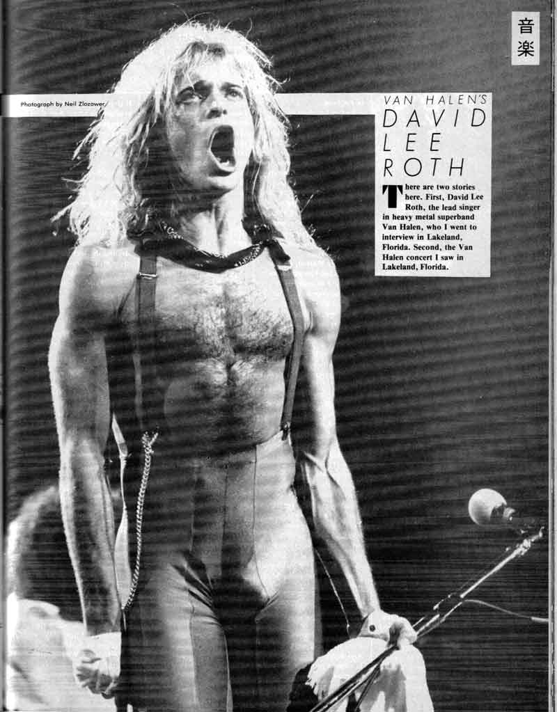 Dave used to have a lot of balls, but not after he wore those trousers!