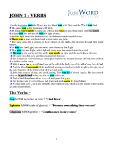 John 1 Verbs Worksheet