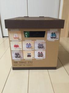 履いていない子供の靴を100均紙ボックスに入れて写真を表示