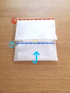 スーパーの袋をコンパクトにたたむ方法⑧