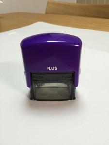 消しポン 紫色