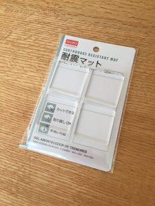 耐震マット ダイソー 透明
