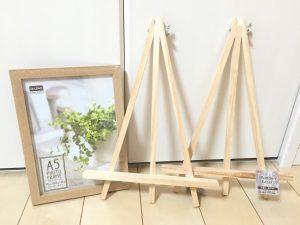 100均アイテムだけでおしゃれな携帯置き場を手作り 木製イーゼル 写真立て ナチュラル