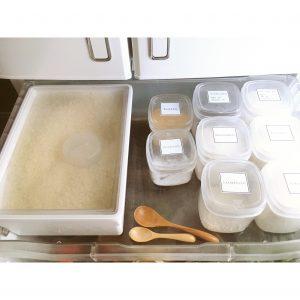 イケア IKEA TILLSLUTA お米冷蔵保管 保管容器 密閉容器 冷蔵庫整理整頓 収納 野菜室にお米 野菜室 粉もの保管