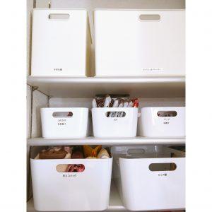イケア IKEA ニトリ 収納ボックス パントリー 白 すっきり 収納 ブログ 整理整頓 主婦 元看護師 ナチュラル インテリア シンプル キッチン