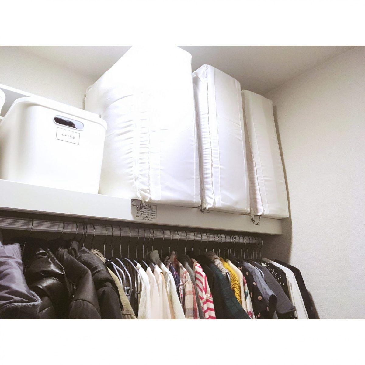 布団収納に困っている人必見‼︎クローゼットにも布団が収まるケースがあります(*´꒳`*)