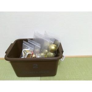 クリスマス クリスマスツリー オーナメント 保管 保管方法 収納 収納方法 整理整頓 スリーコインズ ボックス ケース 茶色