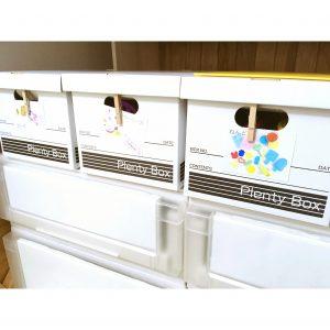 子供お制作おもちゃ おもちゃ 収納 整理整頓 ねんど 粘土 ウ―ニーズ ビーズ 整理整頓 収納場所 和室 押入れ セリア プレンティボックス 段ボールボックス 紙ボックス 100均