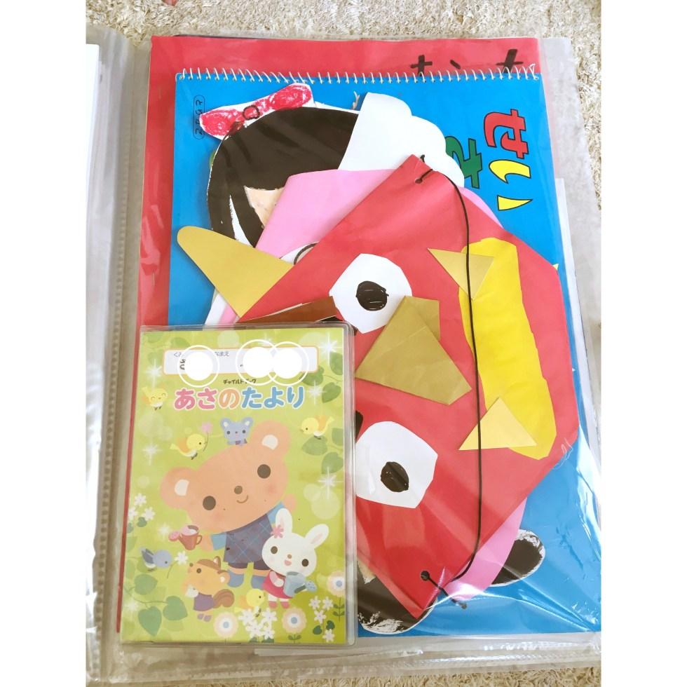 幼稚園から持ち帰った作品 制作表 作品集 あさのたより 100均ファイルに保管 幼稚園作品の保管方法 すっきり保管 整理 収納